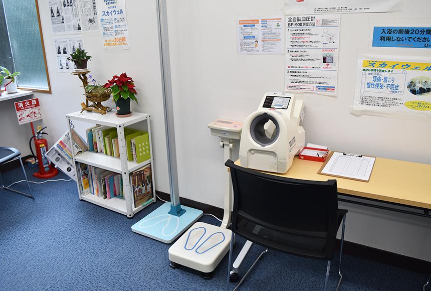 枚方市総合福祉センター : 機能回復訓練室 : Image Gallery04